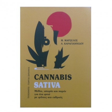 CANNABIS SATIVA-MYTHES,...
